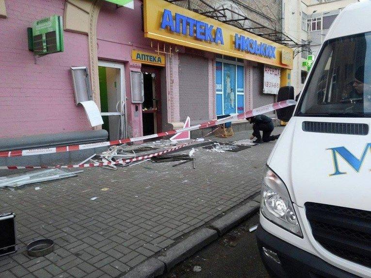 СБУ обвинила Россию в теракте у  здания Сбербанка в Киеве