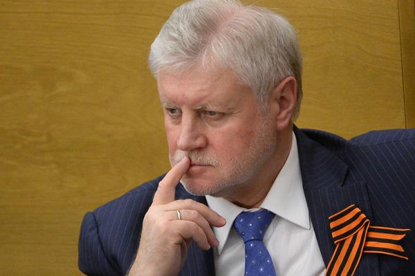 Миронов призвал к отставке Дворковича, Ливанова, Силуанова и Улюкаева