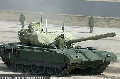 Минобороны РФ наконец-то показало танк