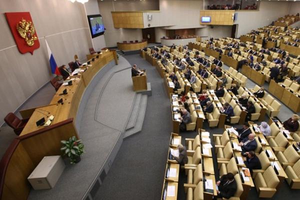 Комитет Государственной Думы обсудит 3 проекта по амнистии