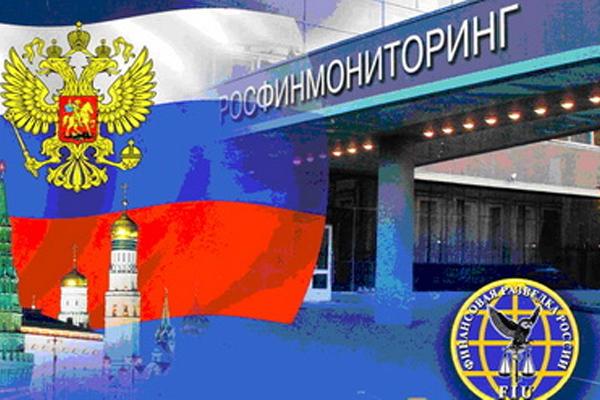 Росфинмониторинг ввел новые банковские санкции против иностранных государств