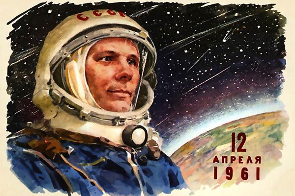 День космонавтики в Москве отметят с размахом