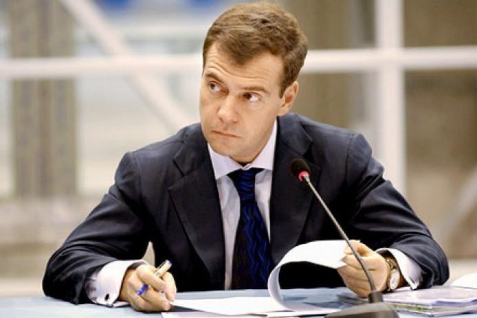 Медведев подписал указ о скидках на газ для Украины