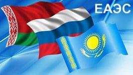 Казахстан выступает против единой валюты в Евразийском экономическом союзе