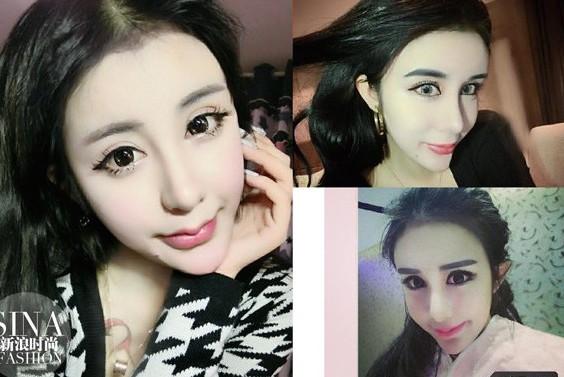 15-летняя китаянка перекроила себе лицо, чтобы вернуть бойфренда