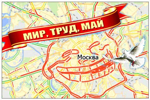 В майские праздники Москву ожидают пиковые пробки