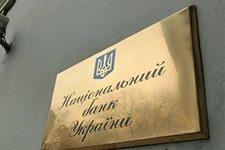 На Украине целенаправленно уничтожают банковскую систему