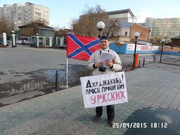 В Тюмени проводят пикеты против актрисы Ахеджаковой