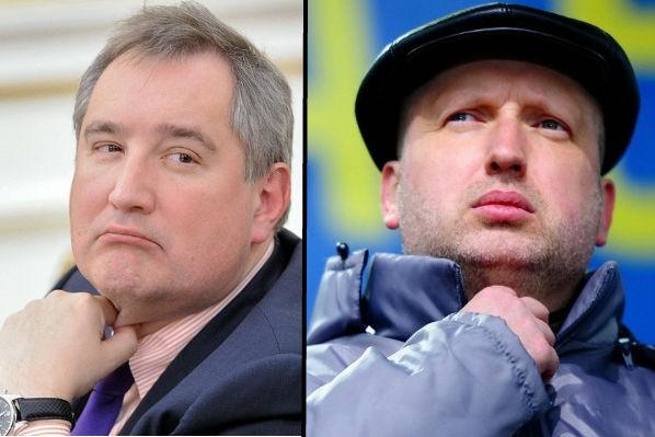 Рогозин дал оценку словам Турчинова про