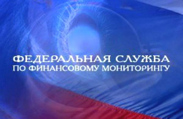 Росфинмониторинг не вводил банковские санкции против 41 страны