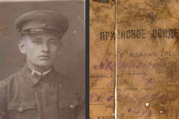 Останки пропавшего без вести защитника Сталинграда нашли через 70 лет