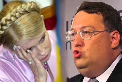 Тимошенко обвинили в работе на Путина