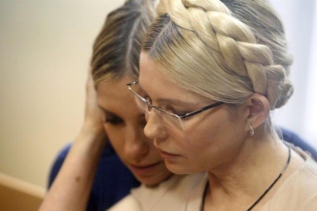 В Раде предложили отправить дочь Тимошенко воевать в Донбасс