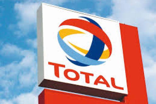 «Газпром» и Total разрабатывают месторождение в Боливии