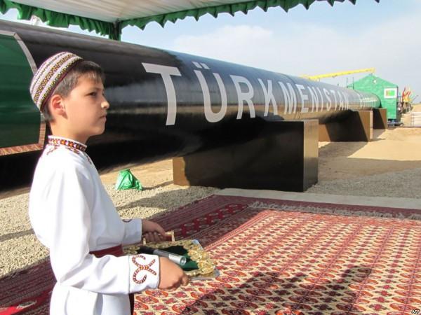 Еврокомиссары приехали в Туркмению за газом
