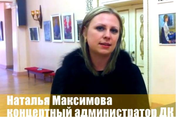 Приезд Шнурова вынудил руководство Дворца принять беспрецедентные меры безопасности
