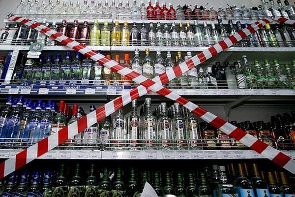 Полный запрет на продажу алкоголя ввели власти Хакасии