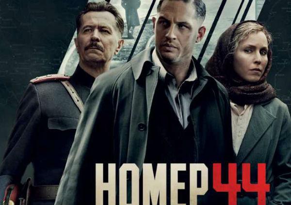 Белоруссия присоединилась к бойкоту фильма «Номер 44»