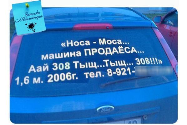Минпромторг может запретить продажу подержанных авто с рук