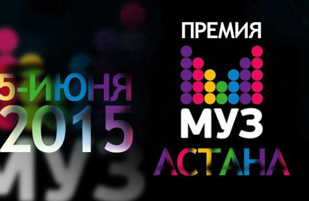 Премия «Муз-ТВ-2015» объявила старт зрительского голосования