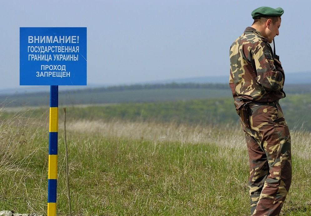 Украина получит кредит в €100 млн на обустройство границы