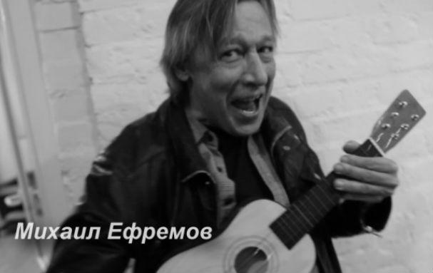 Михаил Ефремов и его сын Борис позвали на юбилей Crossroadz