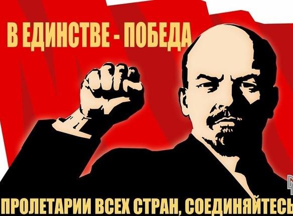 Зачем Украине понадобилось уравнивать нацизм с коммунизмом