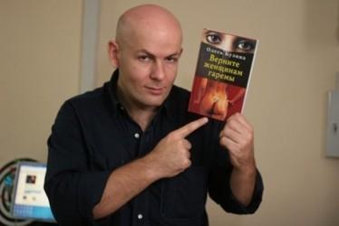 Книги Олеся Бузины запрещают на Украине