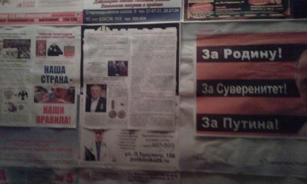 В Ставрополе заработал