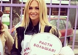 Вика Лопырева посадила в Москве кустик сирени