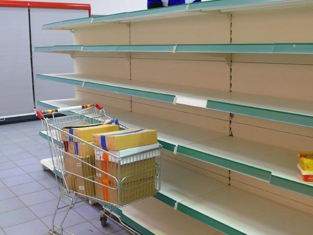 На Украине закрываются супермаркеты