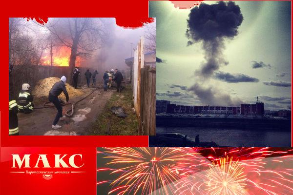 Взрыв склада пиротехники в Орле оставил без салюта на День Победы два города