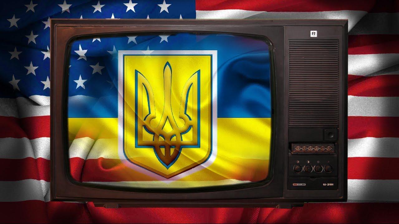 Украинское TV обязали треть эфира посвящать критике России