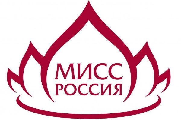 За титул «Мисс Россия» в этом году поборются три крымские красавицы