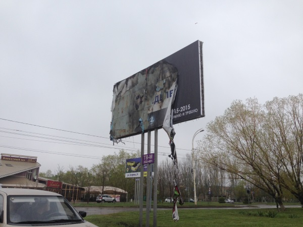 В Волгодонске надругались над памятью о жертвах геноцида армян