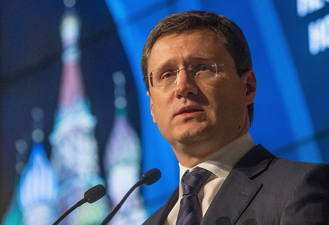 Россия отказывается от транзита газа через Украину