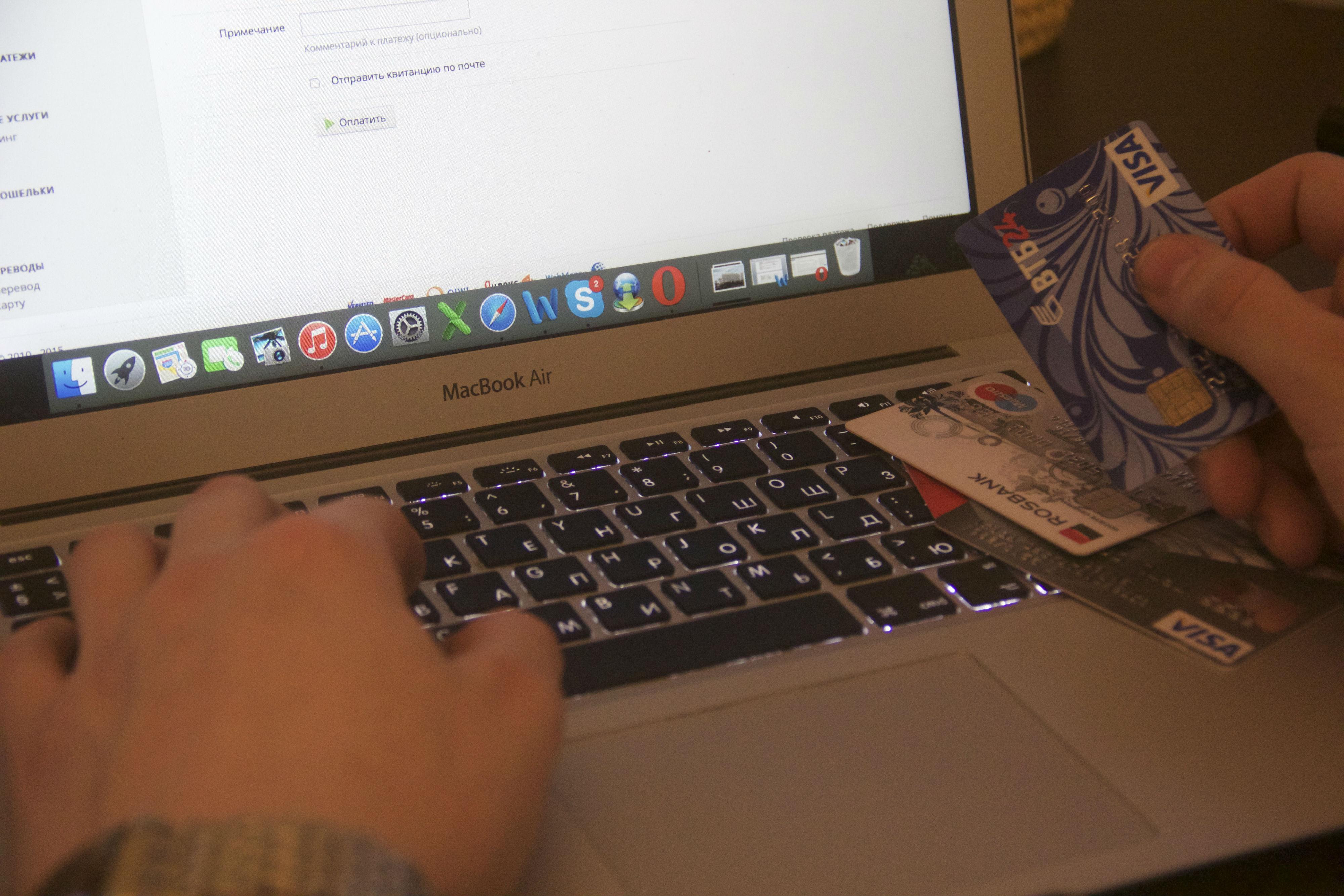 Мошенники придумали новый способ заработать на любителях интернет-порно