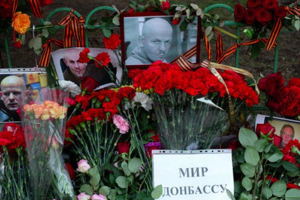 На похоронах Бузины в Киеве скандируют: