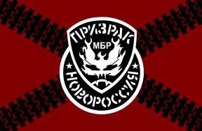 В ЛНР батальон