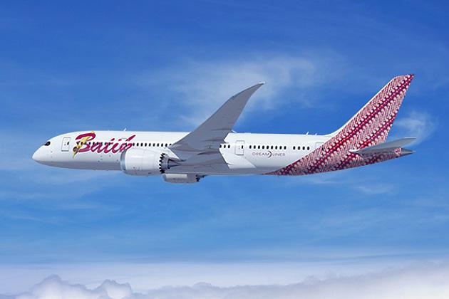 Индонезийский самолет экстренно приземлился из-за сообщения о бомбе на борту