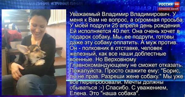 Борис отказался купить жене собаку даже после просьбы Путина