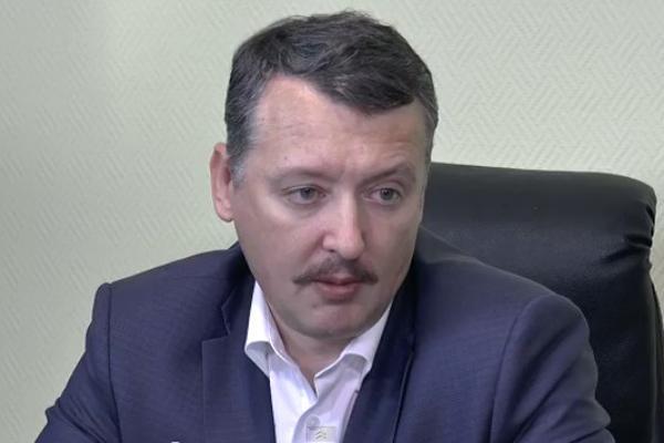 Стрелков о войне в Донбассе: Российская власть оказалась «ёжиком в тумане»