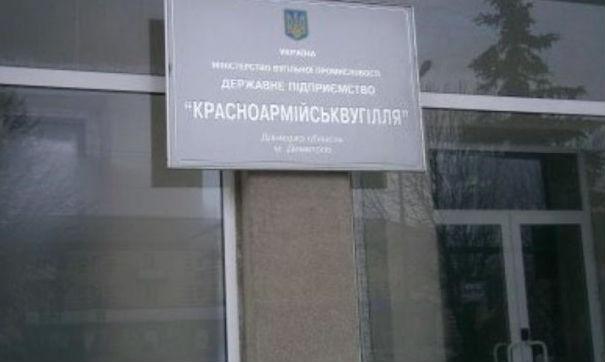 В Украине руководитель