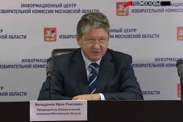 Правозащитники требуют у Чурова отставки главы Мособлизбиркома
