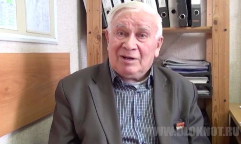 Одноклассника Зои Космодемьянской обокрали в Москве