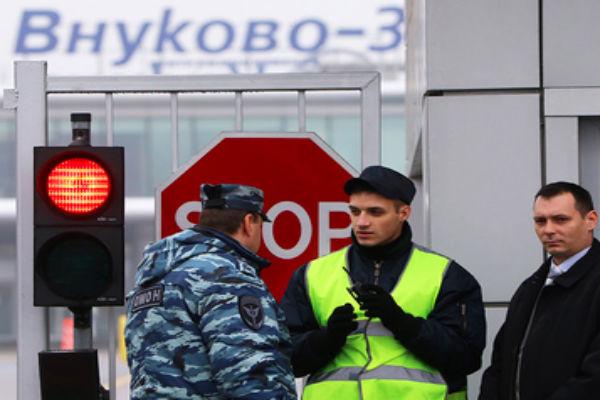 «Внуково» обновит форму сотрудникам за 19 миллионов рублей