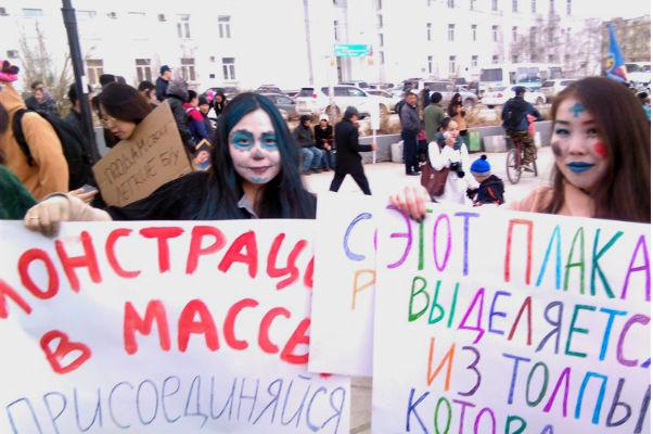 Нечисть появилась на улицах Якутска и провела «монстрацию»