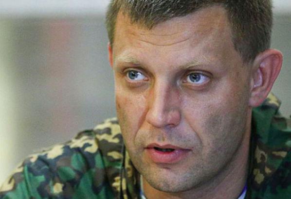 Захарченко готов амнистировать часть заключенных