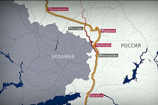 Российские инженерные войска начали строить дорогу в обход ЛНР