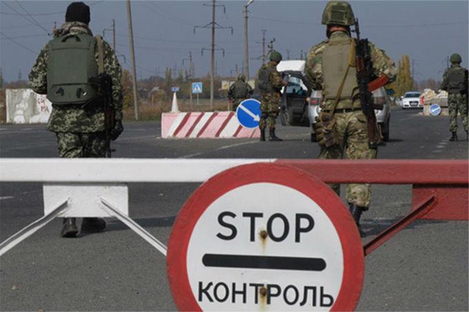 Деятельность пропускных пунктов между Украиной и ЛНР частично восстановлена